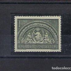 Sellos: AUSTRIA. AÑO 1952. DÍA CATÓLICO AUSTRÍACO.. Lote 210978492