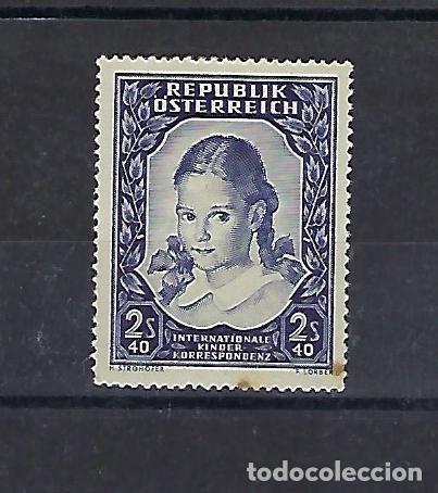 AUSTRIA. AÑO 1952. CORRESPONDENCIA INTERNACIONAL INFANCIA. (Sellos - Extranjero - Europa - Austria)