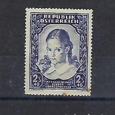 Sellos: AUSTRIA. AÑO 1952. CORRESPONDENCIA INTERNACIONAL INFANCIA.. Lote 210978600