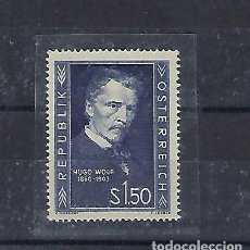 Sellos: AUSTRIA. AÑO 1953. COMPOSITOR HUGO WOLF.. Lote 210978721