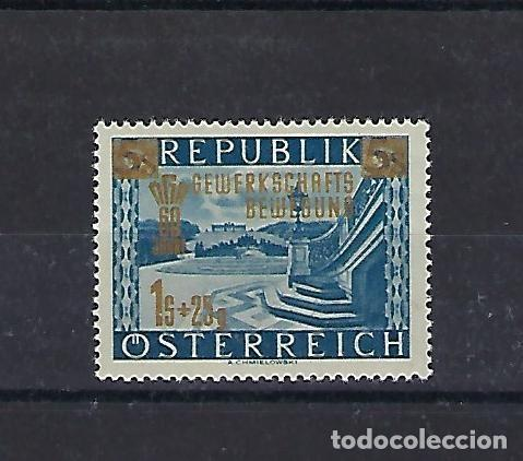 AUSTRIA. AÑO 1953. PRESIDENTE THEODOR KÖRNER. (Sellos - Extranjero - Europa - Austria)