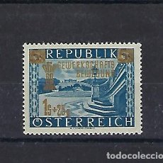 Sellos: AUSTRIA. AÑO 1953. PRESIDENTE THEODOR KÖRNER.. Lote 210978932