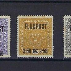 Sellos: AUSTRIA. AÑO 1918. AÉREA.. Lote 210979242