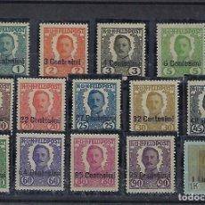 Sellos: AUSTRIA - HUNGRIA. AÑO 1918. OCUPACIÓN EN ITALIA.. Lote 210979462
