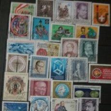 Sellos: SELLOS AUSTRIA (OSTERREICH) MTDOS/1981/AÑO COMPLETO EXCEPTO HB/ARTE/RELIGION/ARQUITECTURA/NATURALEZA. Lote 211389699