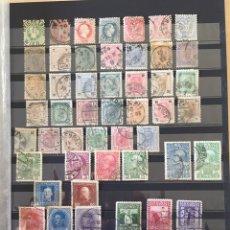 Sellos: LOTE DE 61 SELLOS CLASICOS DE AUSTRIA IMPERIO Y AUSTRIA-HUNGRÍA.. Lote 211555237