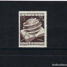 Sellos: AUSTRIA. AÑO 1953.DÍA DEL SELLO.. Lote 211589562