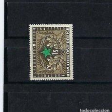 Sellos: AUSTRIA. AÑO 1954.50 ANIVERSARIO DEL LENGUAJE ESPERANTO.. Lote 211590369