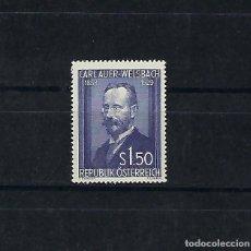 Sellos: AUSTRIA. AÑO 1954. QUIMICO CARL AWER VON WELSBACH.. Lote 211591205
