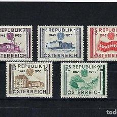 Sellos: AUSTRIA. AÑO 1955.10º ANIVERSARIO DE LA 2ª REPÚBLICA.. Lote 211591567
