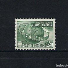 Sellos: AUSTRIA. AÑO 1955. 10º ANIVERSARIO DE NACIONES UNIDAS.. Lote 211592027