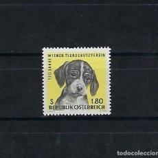 Sellos: AUSTRIA. AÑO 1966.SOCIEDAD PROTECTORA DE ANIMALES DE VIANA... Lote 211593545