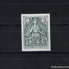 Sellos: AUSTRIA. AÑO 1967.EXPOSICIÓN GÓTÍCA.. Lote 211594052