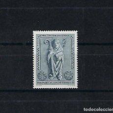 Sellos: AUSTRIA . AÑO 1968.ABAD BENEDICTINO DE SECKAU.. Lote 211594427
