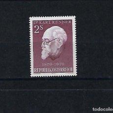Sellos: AUSTRIA. AÑO 1970. PRESIDENTE KARL RENNER.. Lote 211595147