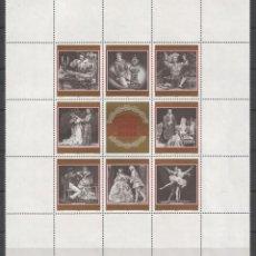 Sellos: SELLOS DE AUSTRIA AÑO 1969. HOJA BLOQUE Nº 6 CATÁLOGO YVERT NUEVA. Lote 211603140