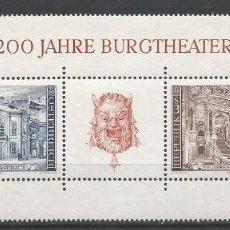 Sellos: SELLOS DE AUSTRIA AÑO 1976. HOJA BLOQUE Nº 8 CATÁLOGO YVERT NUEVA. Lote 211604012