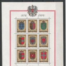 Sellos: SELLOS DE AUSTRIA AÑO 1976. HOJA BLOQUE Nº 9 CATÁLOGO YVERT NUEVA. Lote 211604219