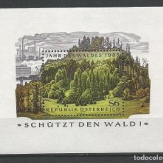 Sellos: SELLOS DE AUSTRIA AÑO 1986. HOJA BLOQUE Nº 12 CATÁLOGO YVERT NUEVA. Lote 211605366