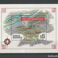 Sellos: SELLOS DE AUSTRIA AÑO 1986. HOJA BLOQUE Nº 13 CATÁLOGO YVERT NUEVA. Lote 211605584