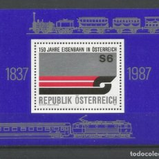 Sellos: SELLOS DE AUSTRIA AÑO 1987. HOJA BLOQUE Nº 14 CATÁLOGO YVERT NUEVA. Lote 211605844