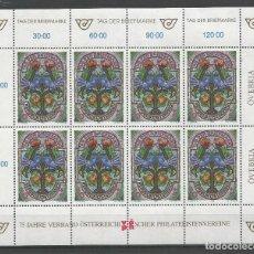 Sellos: SELLOS DE AUSTRIA AÑO 1996.HOJA SELLO Nº 2016 CATÁLOGO YVERT NUEVA. Lote 211609046