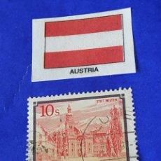 Sellos: AUSTRIA A2. Lote 212175918
