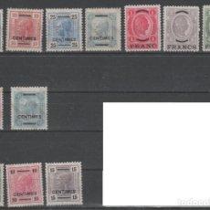Sellos: AUSTRIA CORREO CRETA,AÑOS 1903 A 1907. 12 VALORES.. Lote 212470928