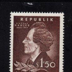 Sellos: AUSTRIA 919** - AÑO 1960 - MUSICA - CENTENARIO DEL NACIMIENTO DEL COMPOSITOR GUSTAV MAHLER. Lote 213171790