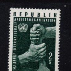 Sellos: AUSTRIA 1135** - AÑO 1969 - 50º ANIVERSARIO DE LA ORGANIZACION INTERNACIONAL DEL TRABAJO. Lote 213172101