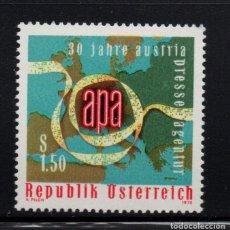 Sellos: AUSTRIA 1361** - AÑO 1976 - 30º ANIVERSARIO DE LA AGENCIA AUSTRIACA DE PRENSA. Lote 226167085