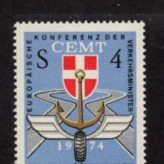 Sellos: AUSTRIA 1286** - AÑO 1974 - CONFERENCIA EUROPEA DE MINISTROS DE TRANSPORTE. Lote 226167023