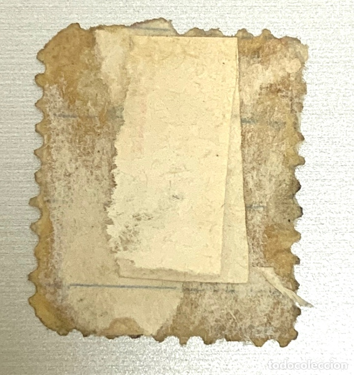 Sellos: SELLO IMPERIO AUSTRIO HUNGARO 5 KR 1880 rojo - Foto 2 - 215122050