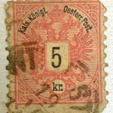 Sellos: SELLO IMPERIO AUSTRIO HUNGARO 5 KR 1880 ROJO. Lote 215122050