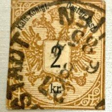 Sellos: SELLO AUSTRIA 1883 MARRON 2 KR SIN DENTAR. Lote 215122928