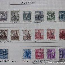 Sellos: LOTE 17 SELLOS DE CASTILLOS Y PALACIOS CIUDADES DE AUSTRIA. Lote 216612782