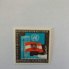 Sellos: SELLOS DE AUSTRIA NUEVOS YVERT Nº 1032. Lote 217444526