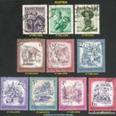 Sellos: AUSTRIA 1951 A 1974 - LOTE VARIADO (VER IMAGEN) - 10 SELLOS USADOS. Lote 217993842