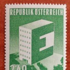 Sellos: AUSTRIA N°876 MH, EUROPA CEPT 1959(FOTOGRAFÍA REAL). Lote 218131786