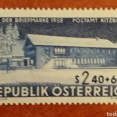 Sellos: AUSTRIA, DÍA DEL SELLO 1958 MH (FOTOGRAFÍA REAL). Lote 218134713