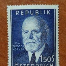 Sellos: AUSTRIA, N°819 MNH, PERSONAJES 1953 (FOTOGRAFÍA REAL). Lote 218140288