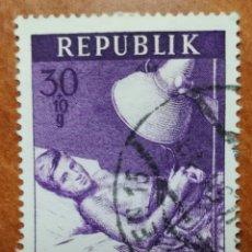 Sellos: AUSTRIA, N°832 USADO, AÑO 1954 (FOTOGRAFÍA REAL). Lote 218140617