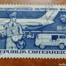 Sellos: AUSTRIA N°1296 USADO, CENTENARIO DE LA UPU 1974 (FOTOGRAFÍA REAL). Lote 218150081