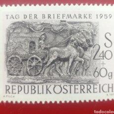 Sellos: AUSTRIA N°914 MNH, AÑO 1959 (FOTOGRAFÍA REAL). Lote 218291700