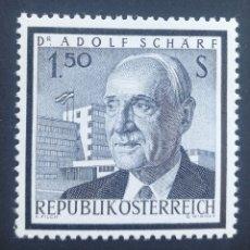 Sellos: AUSTRIA, N°1014 MNH, PERSONAJE 1965 (FOTOGRAFÍA REAL). Lote 218292445