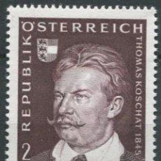 Sellos: AUSTRIA, N°1165 MNH, PERSONAJES 1970 (FOTOGRAFÍA REAL). Lote 218293860