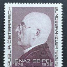 Sellos: AUSTRIA, N°1542 MNH, POLÍTICOS 1982 (FOTOGRAFÍA REAL). Lote 218295808