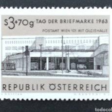 Sellos: AUSTRIA, N°982 MNH, OFICINA DE CORREOS DE VIENA 1963 (FOTOGRAFÍA REAL). Lote 218297263