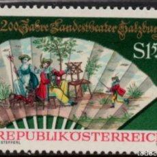 Sellos: AUSTRIA, N°1327 MNH, TEATRO DE SALTZBURGO (FOTOGRAFÍA REAL ). Lote 218355698