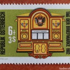 Sellos: AUSTRIA, N°1554 MNH, DÍA DEL SELLO, BUZÓN 1982 (FOTOGRAFÍA REAL). Lote 218358863